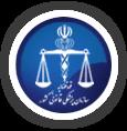 اداره کل پزشکی قانونی استان سیستان و بلوچستان